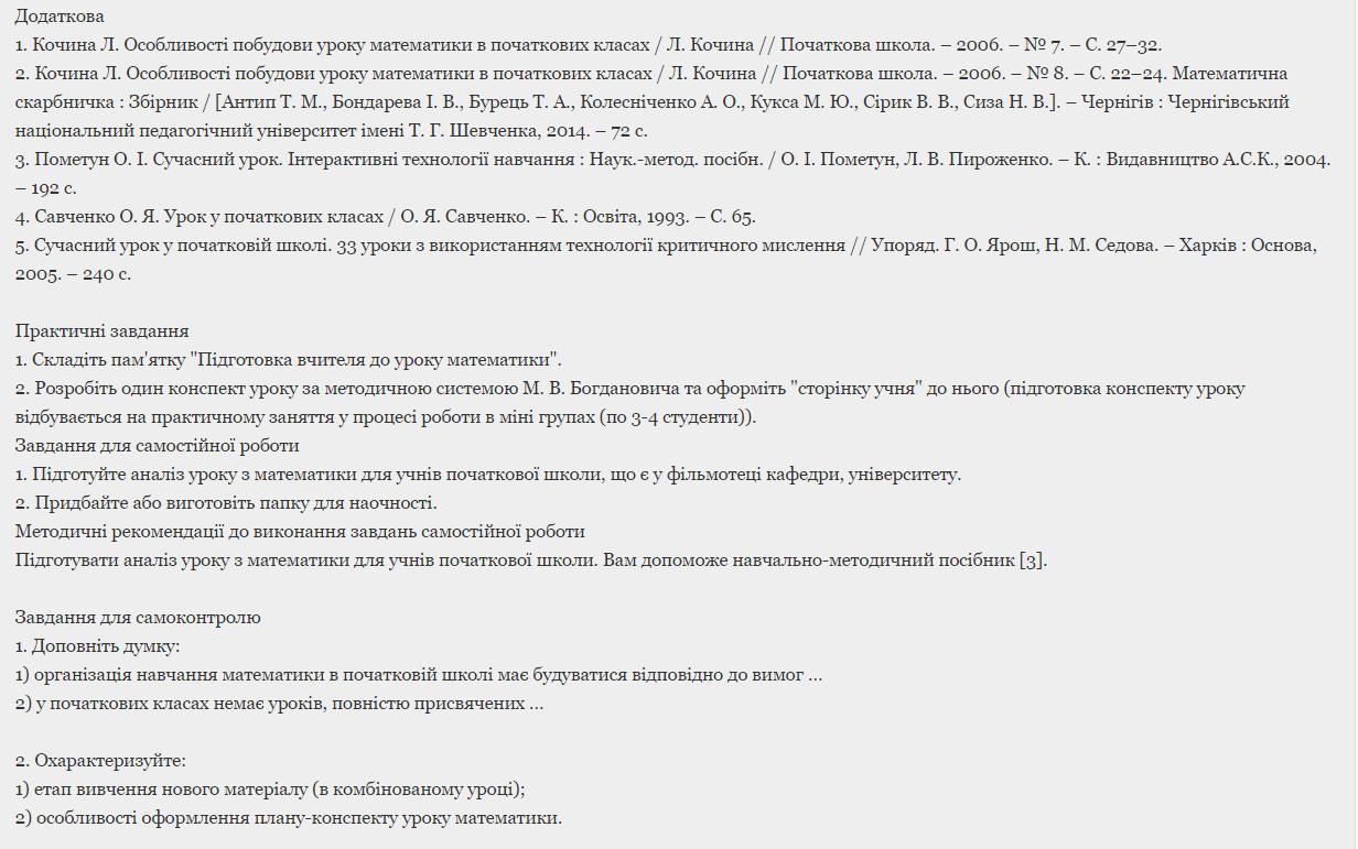 персоніфікація 2013 додаток 5 бланк